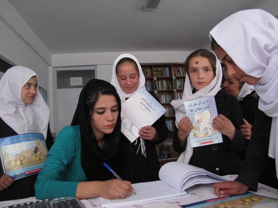 Bibliothèque Lycée de Bozorak